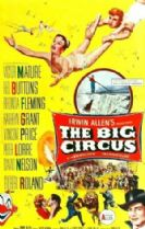 The Big Circus 1959 DVD - Victor Mature / Red Buttons
